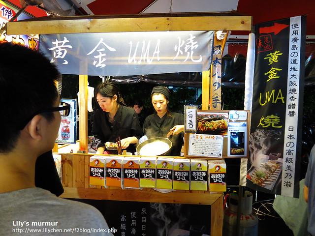 漂亮清秀的美女賣著黃金UMA燒,不知道是什麼料理呢?