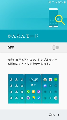 Screenshot_20160512-222948