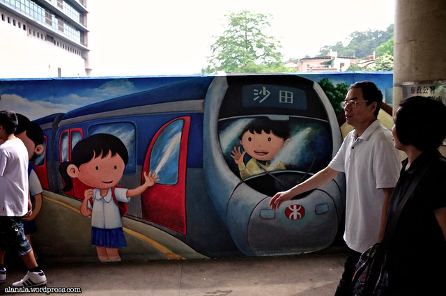 MTR train painting
