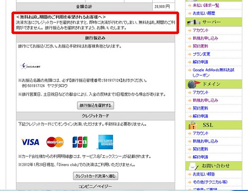 Baidu IME_2012-5-18_20-36-18