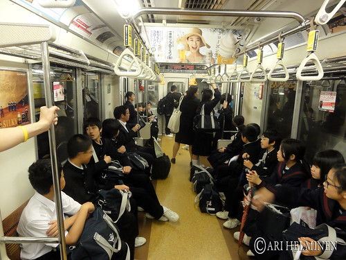 Ginza line full of students