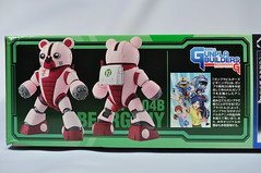HG 144 7-Eleven BearGuy Gundam OOTB Unboxing Review (4)