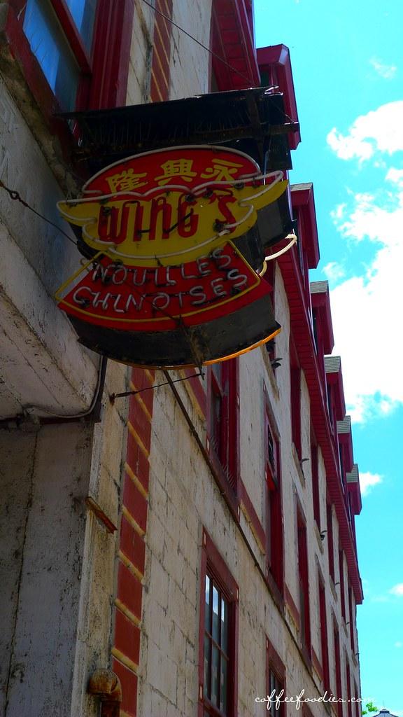 Montreal China Town Pho 00013