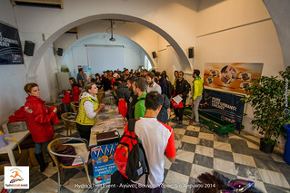 Άφιξη αθλητών και παραλαβή πακέτων συμμετοχής  2014