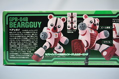 HG 144 7-Eleven BearGuy Gundam OOTB Unboxing Review (6)
