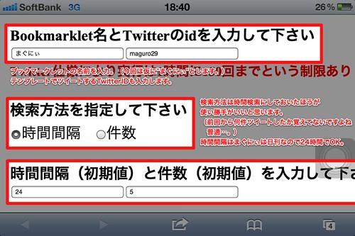 FocusHtml NEO設定1