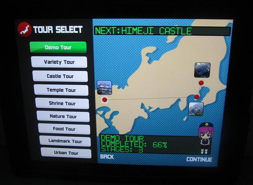 Japan Jigsaw Tour (iPad)