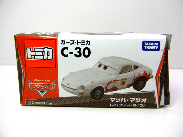 disney cars tomica shu crew chief (1)