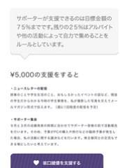スクリーンショット 2012-05-19 15.02.07.png