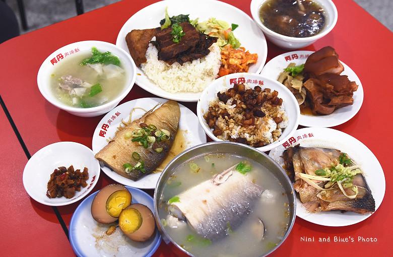 沙鹿美食小吃餐廳阿丹肉燥飯28
