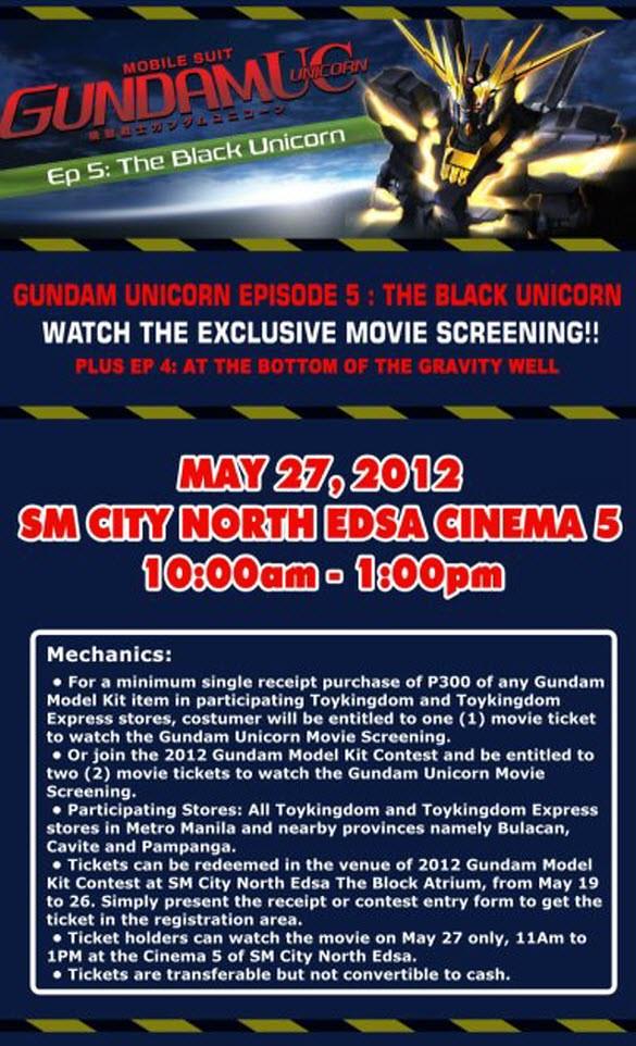 Gundam Unicorn Episode 5 PH Movie Screening at SM North Cinema May 2012 (1)