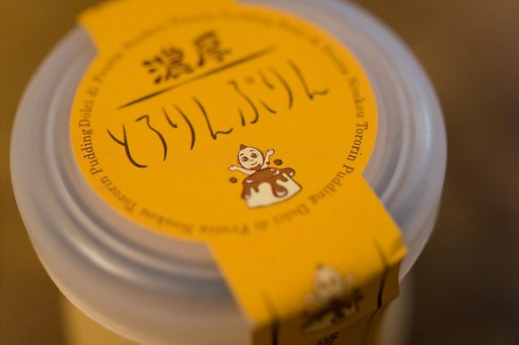 120525_pudding02