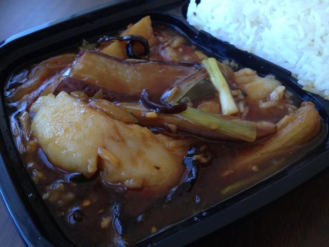 Fish fillet with eggplant - Au's Kitchen