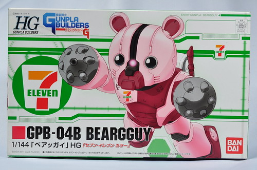 HG 144 7-Eleven BearGuy Gundam OOTB Unboxing Review (1)