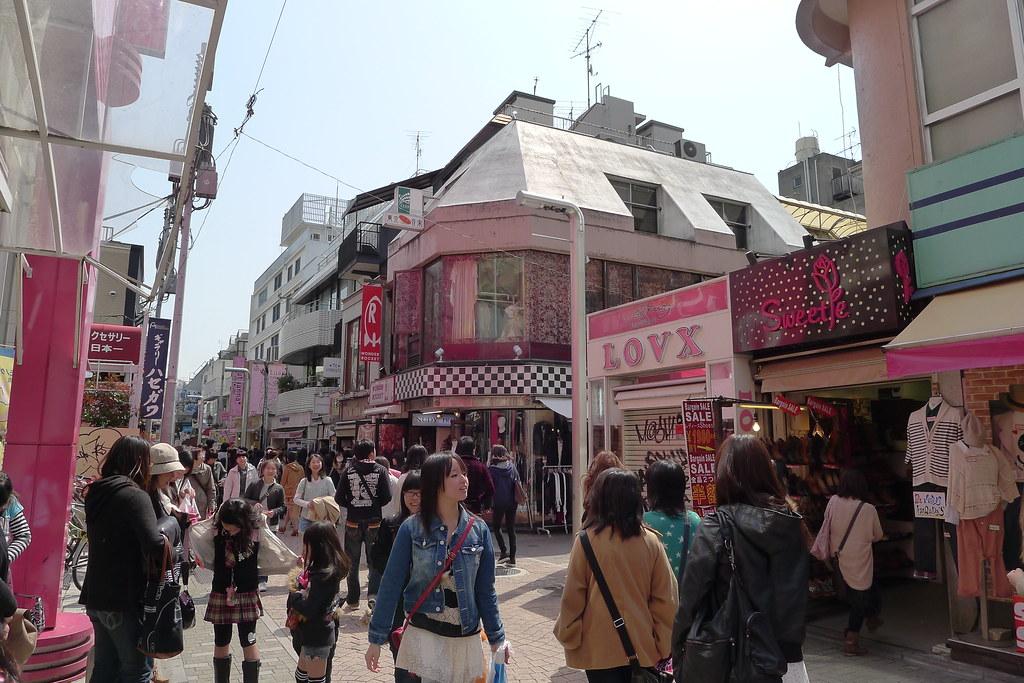 magnetic-rose.net Harajuku Evangelion Store