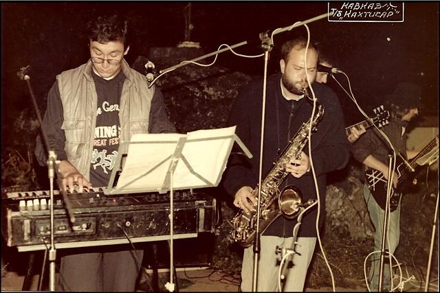 Концерт в Кахтисаре