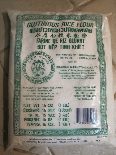 Erawan Glutinous Rice Flour