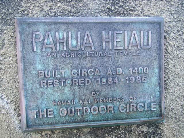 Picture from Pahua Heiau