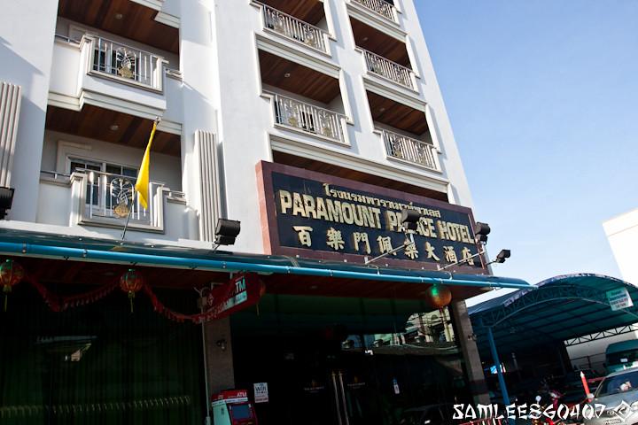 20120512 Paramount Palace Hotel @ Danok-7