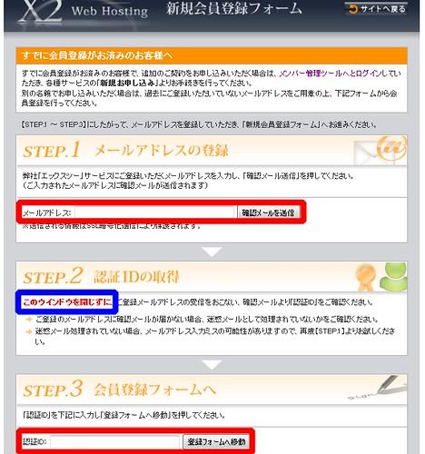 Baidu IME_2012-5-18_20-55-34