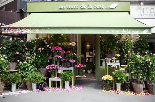ANR_Boutique