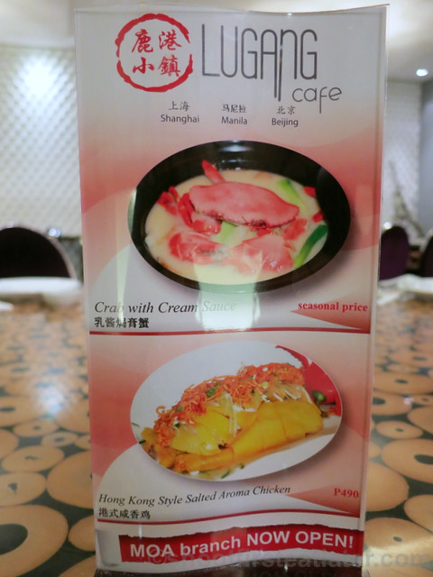 new dishes at Lugang Cafe