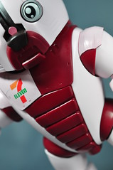 HG 144 7-Eleven BearGuy Gundam OOTB Unboxing Review (55)