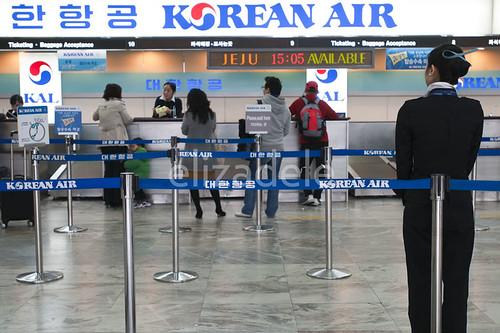 GimpoAirport6web