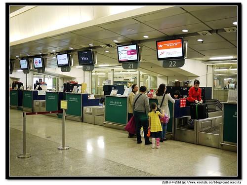 【2012香港自由行】機場快線 – 超貼心的「市區預辦登機」服務! | 陳小沁の吃喝玩樂