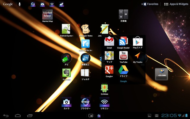 Screenshot_2012-05-25-23-05-23.png