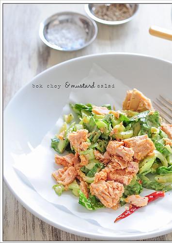 bok choy & mustard salad2