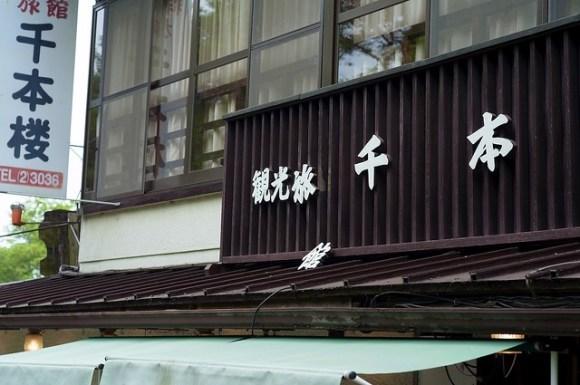 120430_yoshino05