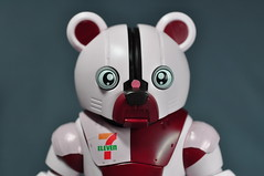 HG 144 7-Eleven BearGuy Gundam OOTB Unboxing Review (49)