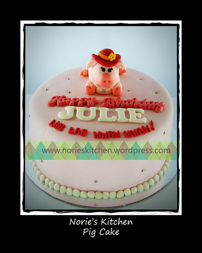Norie's Kitchen - Pig Cake by Norie's Kitchen