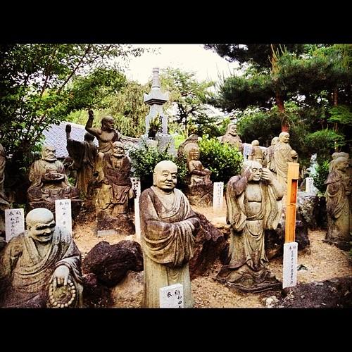 #Tenryū-ji Temple in #Kyoto #Japan