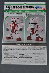 HG 144 7-Eleven BearGuy Gundam OOTB Unboxing Review (18)