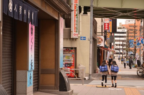 Asakusabashi Twin :)