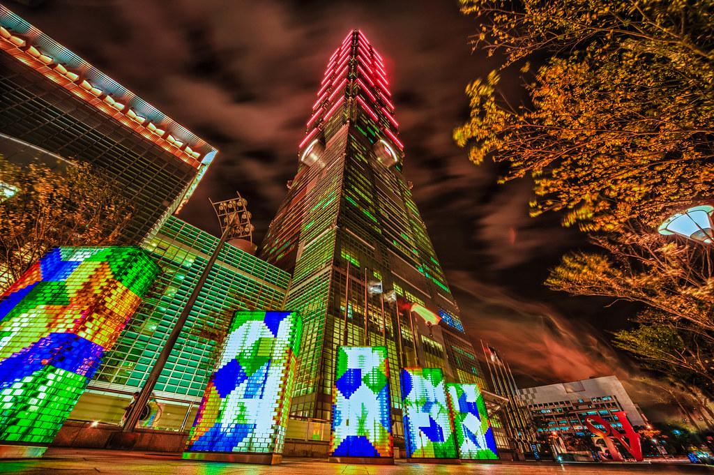 Taipei 101 and some art