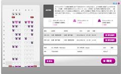 スクリーンショット 2012-06-03 11.55.18.png