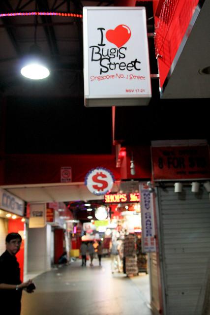 I love Bugis Street
