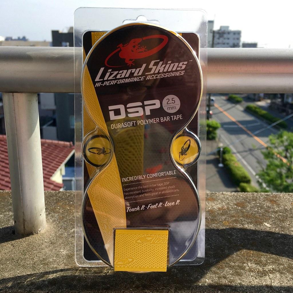 黄色いバーテープ