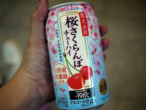 cherry chuhi