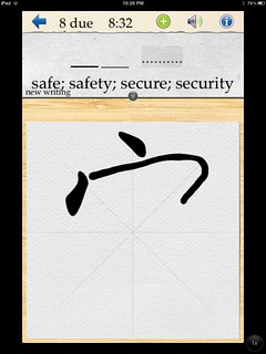 Skritter iPhone app: Writing 安