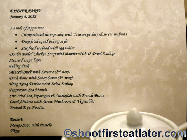 Hai Shin Lou dinner menu