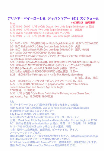 Translated Schedule 06-23-12.jpg