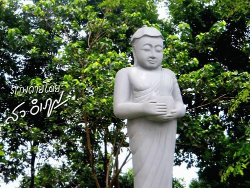พระบัวเข็ม วัดตังเม จันทบุรี