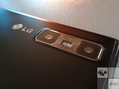 LG Optimus 3D Max Review — QiiBO