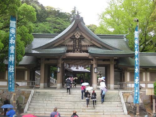 uwajima temple