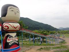 Park in Aomori