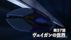 Gundam AGE 3 Episode 37 The World Of The Vagans Youtube Gundam PH (12)